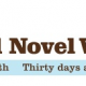 NanoWrimo: Take up the challenge!
