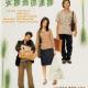 Movie Review: Anna Magdalena