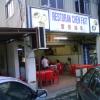 Food Review: Chen Fatt Restaurant