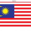 How To Draw The Malaysia Flag